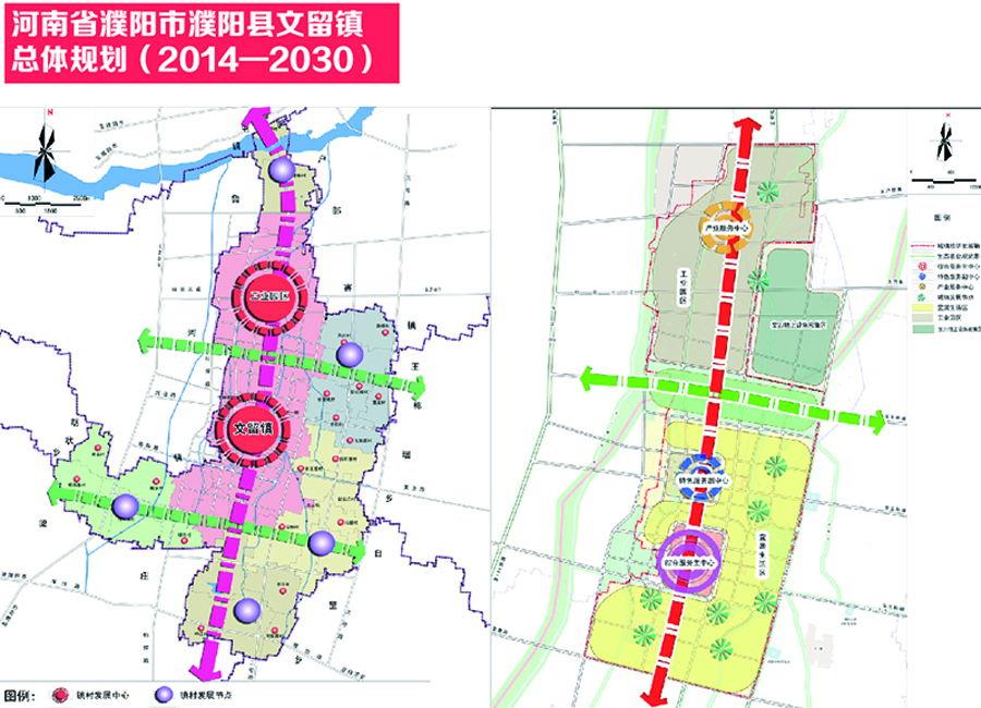 《河南省濮阳市濮阳县文留镇总体规划(2014—2030)》获奖人员:刘长鸣